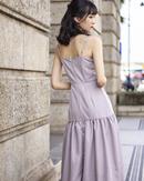 HELENA CAMISOLE MAXI DRESS (GREY)